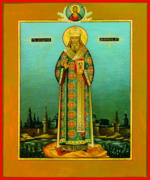 St. Innocent Of Alaska - Icons