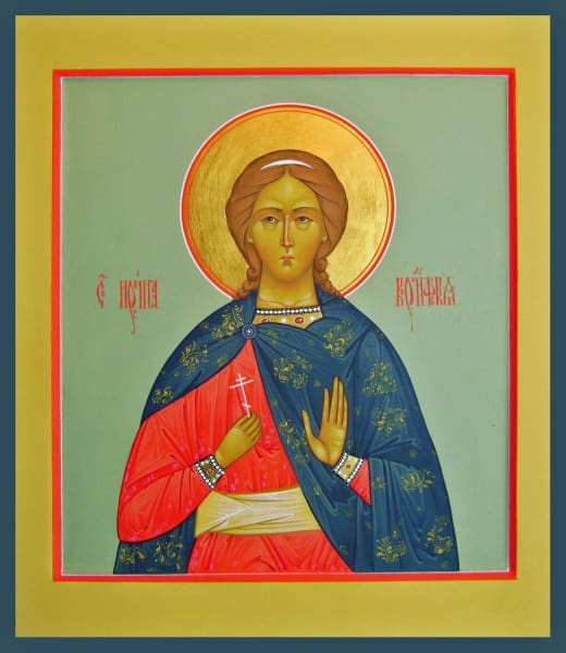 St. Irene Of Corinth - Icons