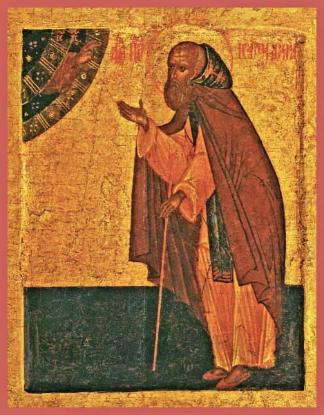 St. Isaac The Confessor - Icons