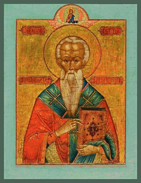 St. Jacob The Apostle - Icons