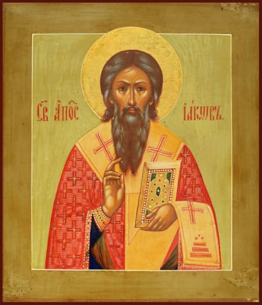 St. James Brother Of The Lord - Icons