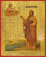 Load image into Gallery viewer, St. James Son Of Alpheus - Icons