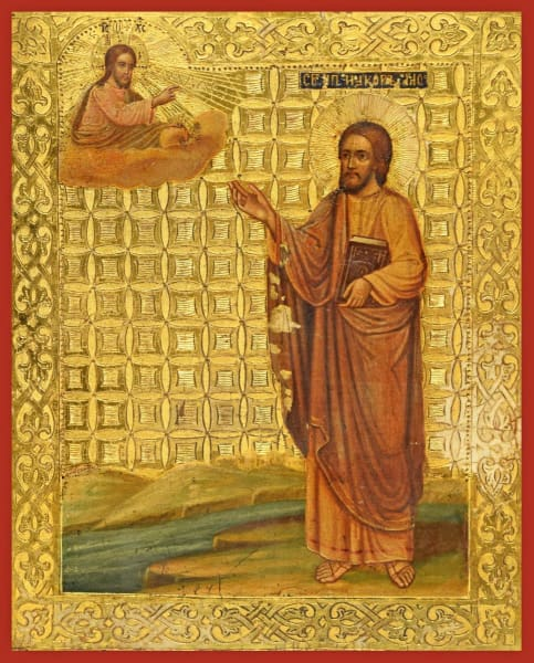 St. James Son Of Alpheus - Icons