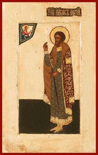 St. James The Persian - Icons