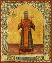 Load image into Gallery viewer, St. Joasaph Of Belgorod - Icons