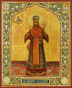 St. Joasaph Of Belgorod - Icons