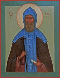 St. Job Of Pochaev - Icons