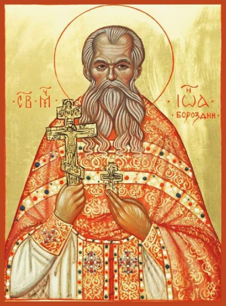 St. John Borozdin The New Martyr - Icons