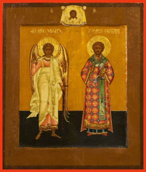 St. John Chrysostom And Guardian Angel - Icons