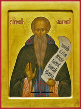 Load image into Gallery viewer, St. John Climacus - Icons
