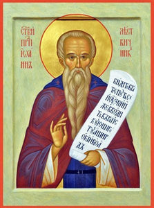 St. John Climacus - Icons