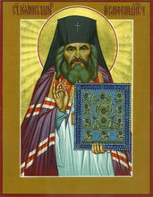 Load image into Gallery viewer, St. John Maximovitch - Icons