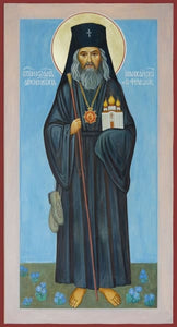 St. John Maximovitch - Icons