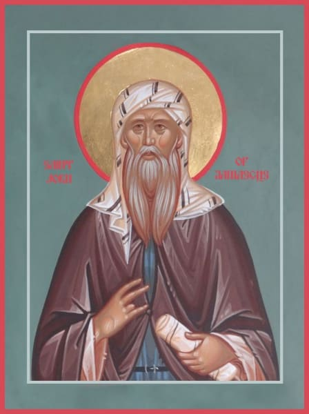 St. John Of Damascus - Icons