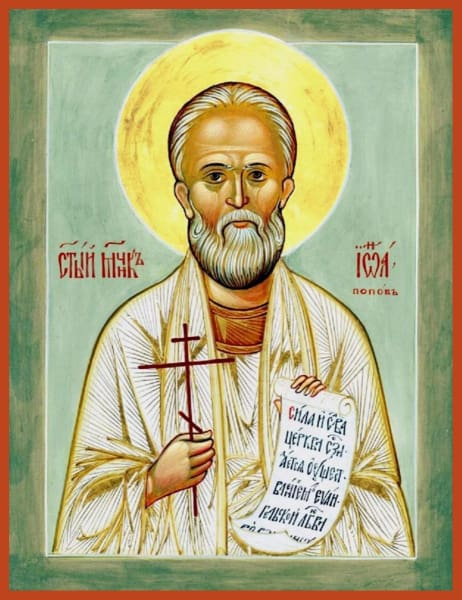 St. John Popov The New Martyr - Icons