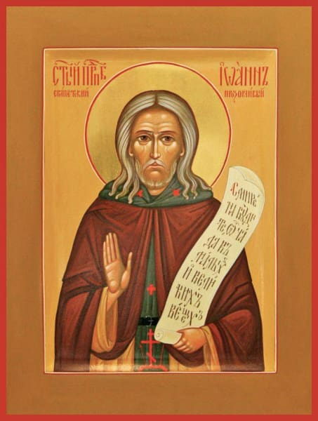 St. John The Clairvoyant Of Egypt - Icons