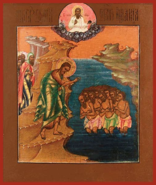 St. John The Forerunner A Voice In The Wilderness - Icons