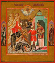 Load image into Gallery viewer, St. John The Forerunner The Beheading - Icons