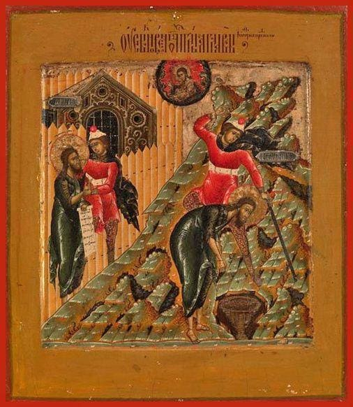 St. John The Forerunner The Beheading - Icons
