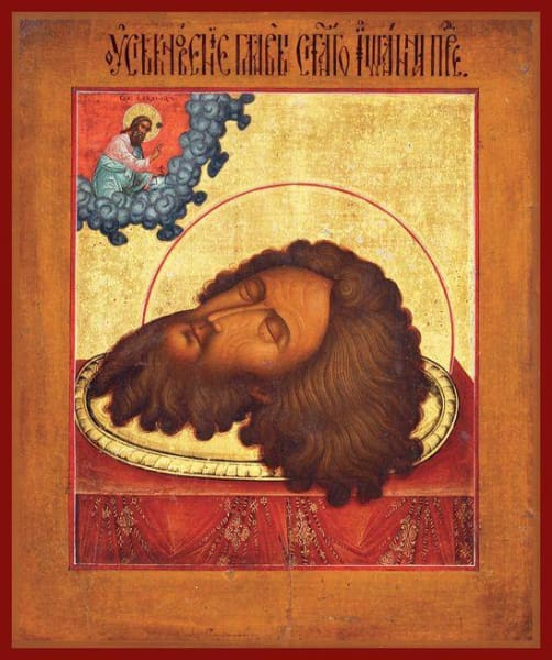 St. John The Forerunner The Head Of The Baptist - Icons