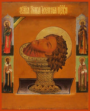Load image into Gallery viewer, St. John The Forerunner The Head Of The Baptist - Icons