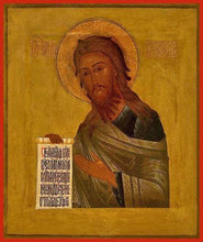 Load image into Gallery viewer, St. John The Forerunner - Icons