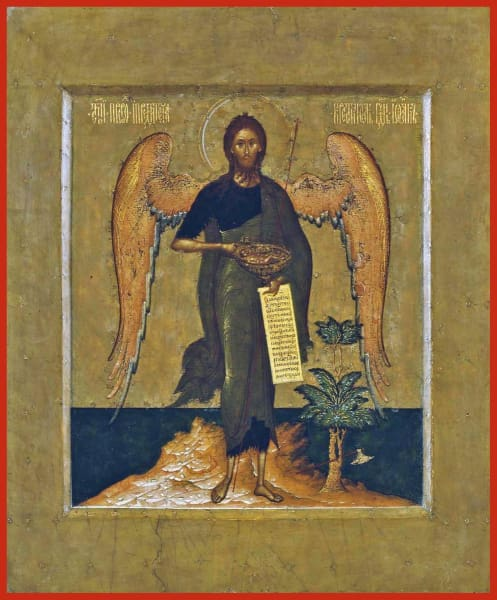 St. John The Forerunner - Icons