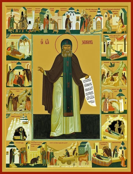 St. John The Hermit - Icons