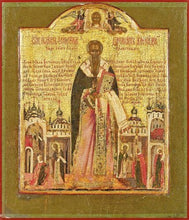 Load image into Gallery viewer, St. John The Merciful - Icons