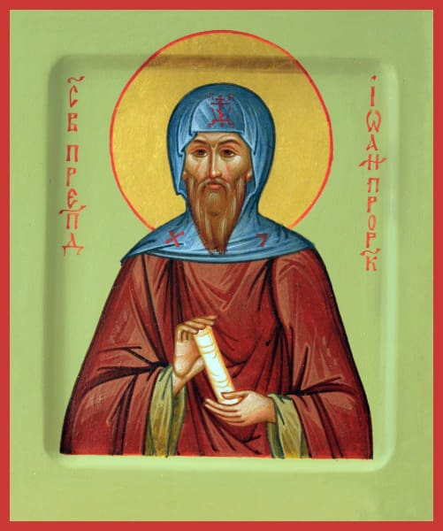 St. John The Prophet - Icons