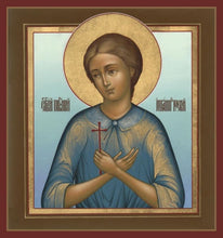 Load image into Gallery viewer, St. John The Russian - Icons