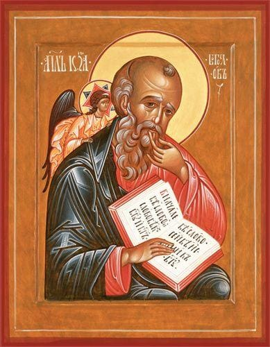St. John The Theologian - Icons