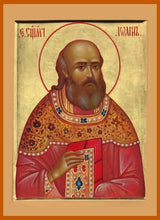 Load image into Gallery viewer, St. John Vostorgov The New Martyr - Icons