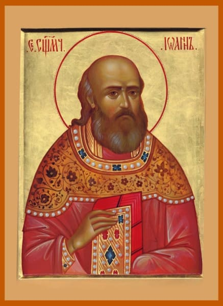 St. John Vostorgov The New Martyr - Icons
