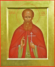 Load image into Gallery viewer, St. Jonah Luhoviski The New Martyr - Icons