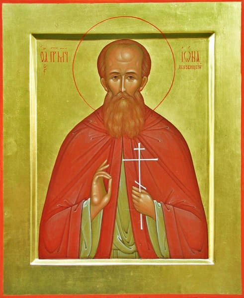 St. Jonah Luhoviski The New Martyr - Icons