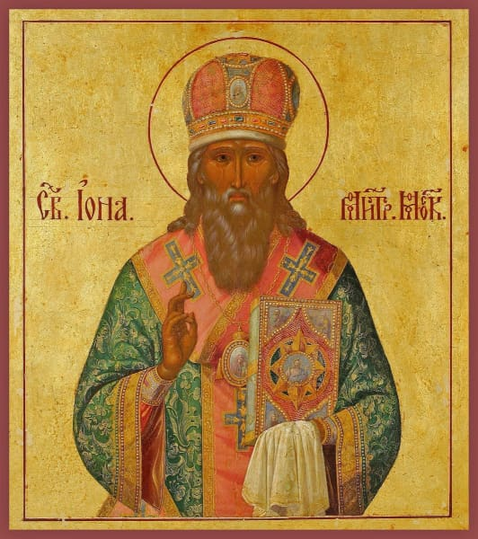 St. Jonah Metropolitan Of Moscow - Icons