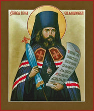 Load image into Gallery viewer, St. Jonah Of Manchuria - Icons