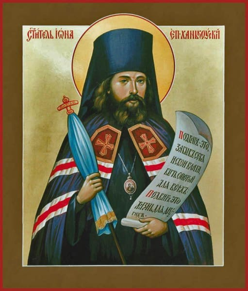 St. Jonah Of Manchuria - Icons