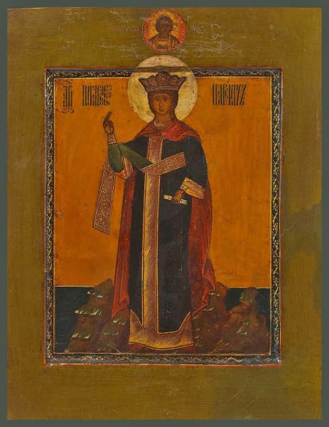 St. Josaphat Of India - Icons
