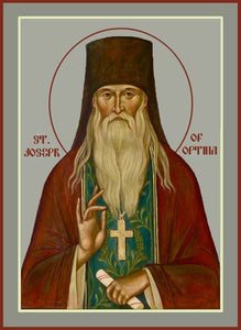 St. Joseph Of Optina - Icons