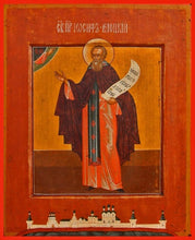 Load image into Gallery viewer, St. Joseph Volokolamsk - Icons
