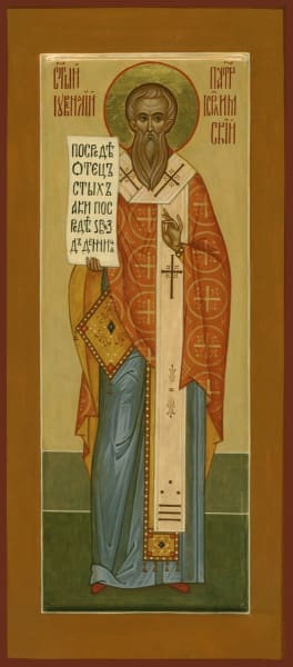 St. Juvenal Of Jerusalem - Icons