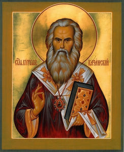 St. Kyrill Of Kazan - Icons