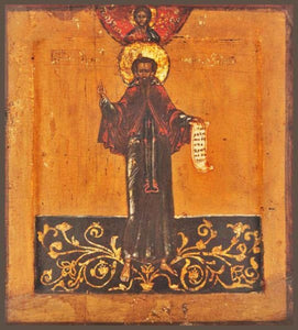 St. Kyrill Of New Lake - Icons