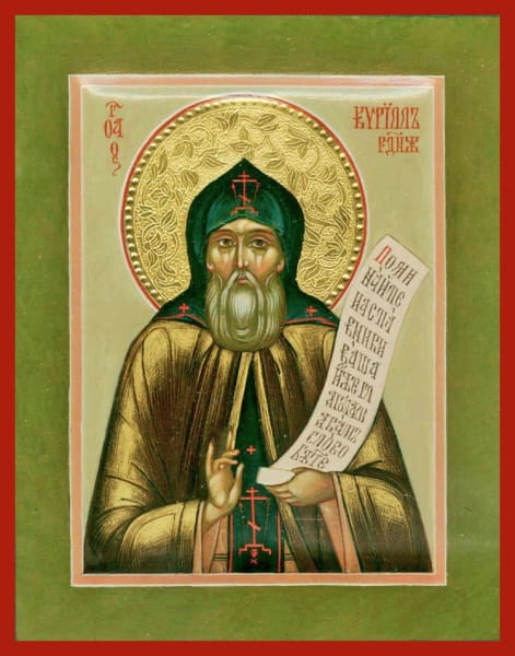 St. Kyrill Of Radonezh - Icons