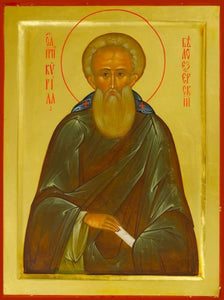 St. Kyrill Of White Lake - Icons