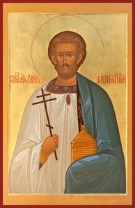 St. Lawrence The Deacon - Icons