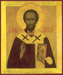 St. Leo Pope Of Rome - Icons