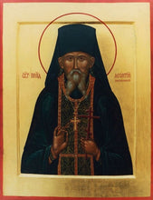 Load image into Gallery viewer, St. Leontius The Confessor - Icons